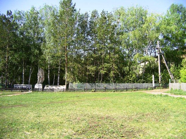 Константиновка (Шарлыкский р-н) 11603