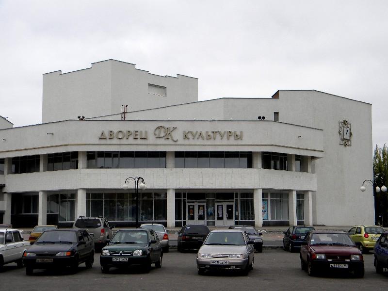 фото курчатова курской области