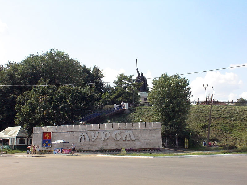 владимирская г. муром обл. знакомства