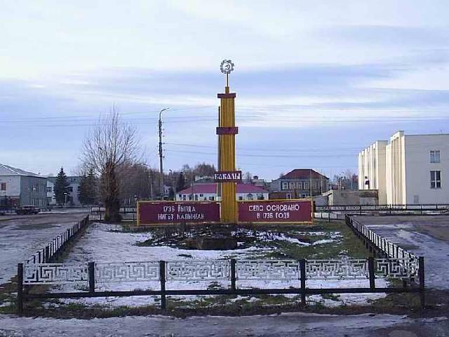 foto-novikovoy-golaya-sosok