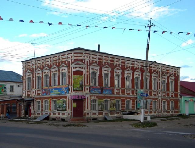 Россия достопримечательности и города Облик города Богучар ВОРОНЕЖСКАЯ ОБЛА