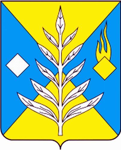 герб р