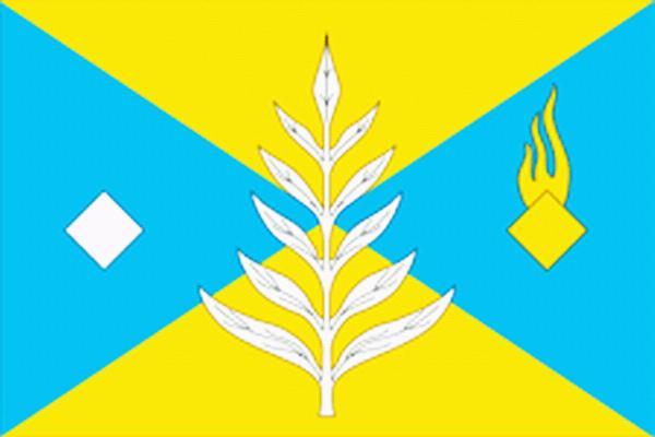 р флаг
